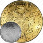 "50 злотых 1819, IB, на реверсе цифры даты разделены, аверс - ""Большая голова"""
