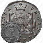 1 копейка 1768, КМ