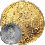 5 рублей 1781, СПБ, Новодел