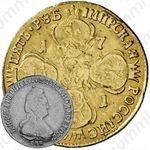 5 рублей 1791, СПБ, Редкие