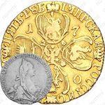 5 рублей 1770, СПБ-TI, Редкие
