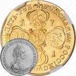 5 рублей 1781, СПБ