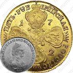 5 рублей 1782, СПБ