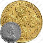 5 рублей 1783, СПБ