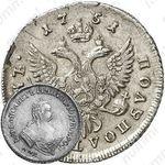 полуполтинник 1751, ММД
