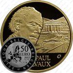 50 евро 2012, Поль Дельво