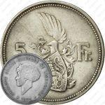 5 франков 1929