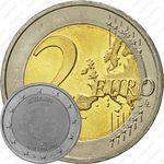 2 евро 2009, 10 лет союзу,