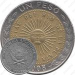 1 песо 1995