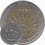 1 песо 2010