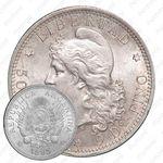 50 сентаво 1883
