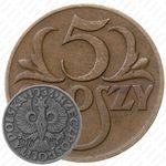 5грошей 1934