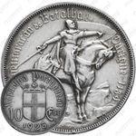 10 эскудо 1928