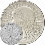 10 злотых 1932, без отметки монетного двора