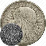 5 злотых 1932, без обозначения монетного двора