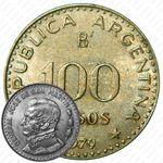 100 песо 1979 [Аргентина]
