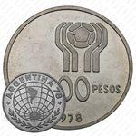 3000 песо 1978, Чемпионат мира по футболу, Аргентина 1978 [Аргентина]
