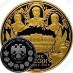 50000 рублей 2010, банк