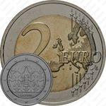 2 евро 2018, фестиваль [Литва]