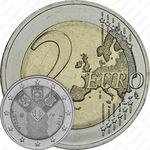 2 евро 2018, государства Балтики [Литва]