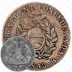 2 реала 1843 [Аргентина]