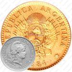 2½ песо 1881-1884 [Аргентина]