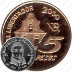 5 песо 2000, 150 лет со дня смерти генерала Сан-Мартина [Аргентина]