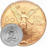 50 песо 1947, 100 лет независимости