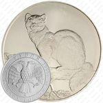 3 рубля 1995, соболь (ММД)