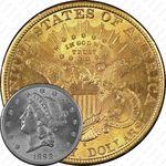 20 долларов 1898, голова Свободы