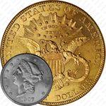 20 долларов 1907, голова Свободы