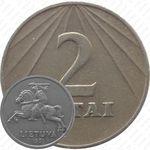 2 лита 1991