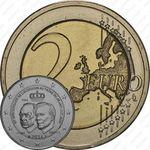 2 евро 2014, Великий Герцог Жан
