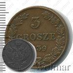 3 гроша 1839, MW
