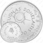 50 литов 2014, Кристионас Донелайтис