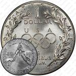 1 доллар 1988, Олимпиада в Сеуле