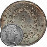 5 франков 1812