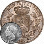 5 франков 1850
