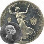5 крон 1908, Франц Иосиф