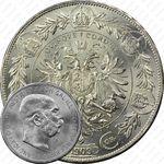 5 крон 1909