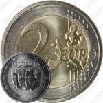2 евро 2011, 50 лет назначения наследного Великого герцога Люксембурга Жана титулом «лейтенант-представитель»