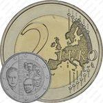 2 евро 2015, династия Нассау-Вейльбург