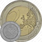 2 евро 2015, Красный Крест