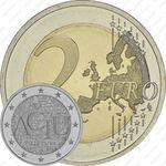 2 евро 2015, литовский язык