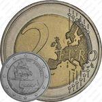 2 евро 2015, Португальский Тимор
