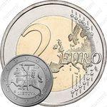 2 евро 2015, регулярный чекан Литвы