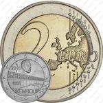 2 евро 2016, мост Великой герцогини Шарлотты