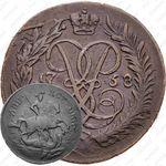 2 копейки 1758, номинал над Св. Георгием, гурт сетчатый