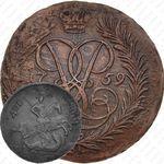 2 копейки 1759, номинал над Св. Георгием, гурт сетчатый