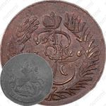 2 копейки 1766, без обозначения монетного двора